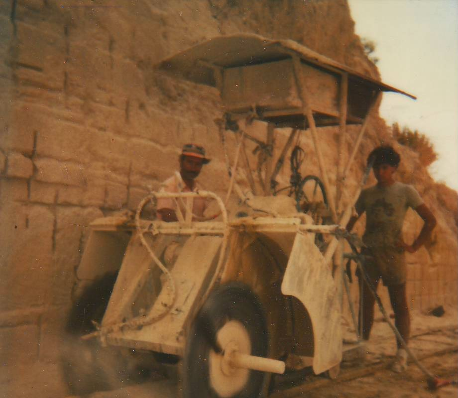 giacinto simone e salvatore 1979